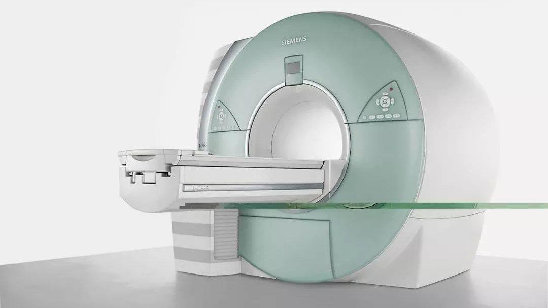 MRI Scanning Machine Shanghai