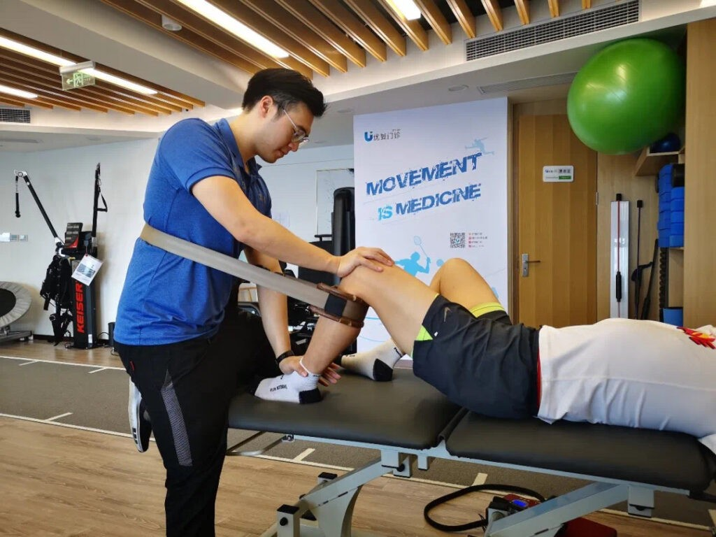 UP Clinic Shanghai Treatment